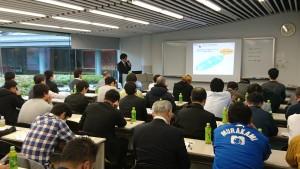 第3回 南大阪生産技術セミナー「空気圧機器の基礎技術(初級編)」①