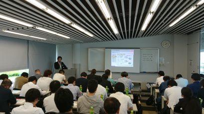 第4回 南大阪生産技術セミナー「モ-タ-・インバ-タ-の基礎技術」②