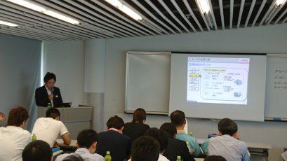 第4回 南大阪生産技術セミナー「モ-タ-・インバ-タ-の基礎技術」①