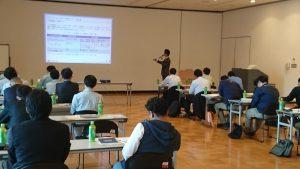 第7回 南大阪生産技術セミナー「VAVEコストダウン技術セミナー」
